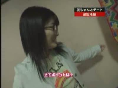 【ハメ撮り】【天海麗】超可愛い黒髪清楚なメガネっ娘ととにかくヤりまくる!